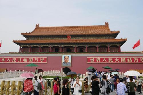Blog_13_Peking-Tag-1